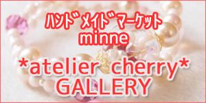 link_minne