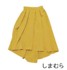 しまむらスカート