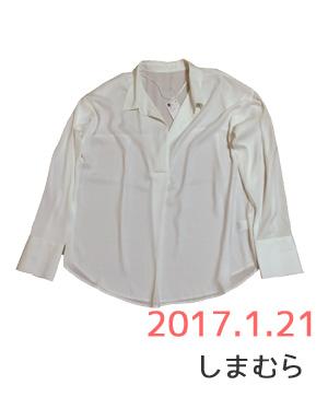 しまむらシャツ