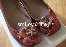 履けない靴を友達と交換 | 苦手からはじめるお片付け smiley☆life