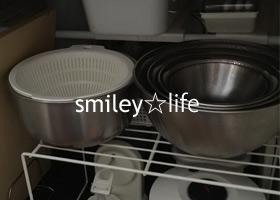 【モニター】T様「使いやすさ優先プラン」でキッチンシンク下