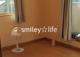 寝室は特に安全に気を配って! | 苦手からはじめるお片付け smiley☆life