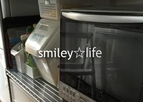 【モニター】T様キッチン背面はスチールラックの大容量収納