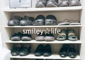 履いていない靴には理由がある