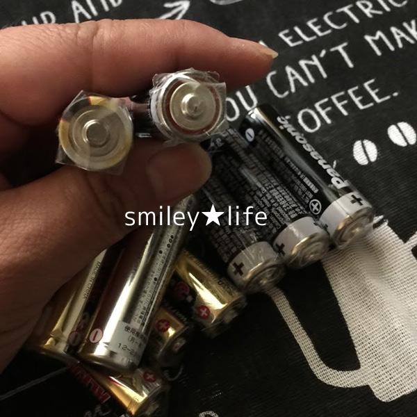 発火のおそれが!乾電池(使用済も未使用も)の安全な保管方法