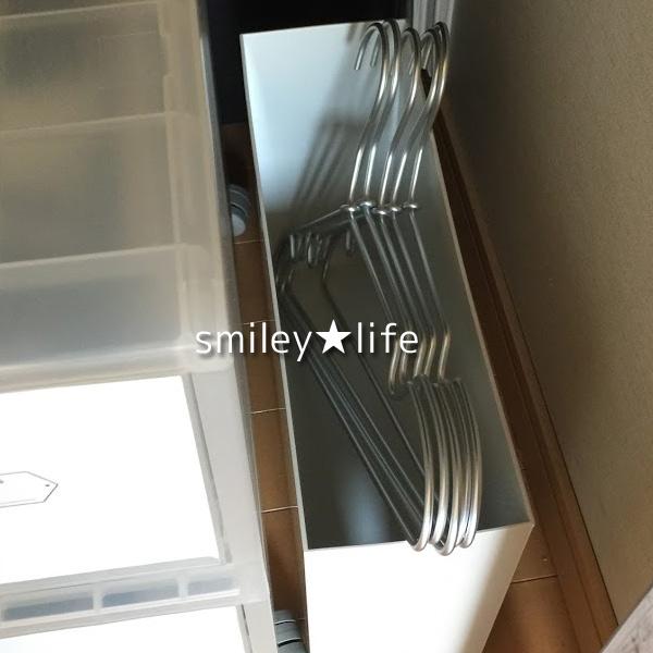 無印良品ファイルボックスは家中で活躍! | 苦手からはじめるお片付け smiley☆life