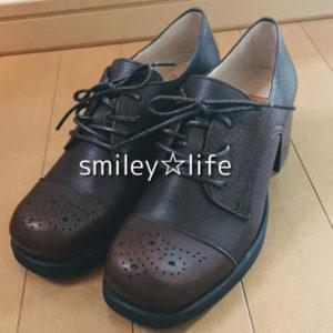 新しい靴、買って来ました