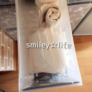 レジ袋の収納方法とたたみ方