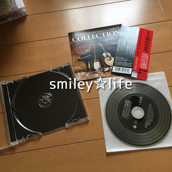 CDは不織布のケースへ