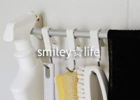 収納の変化を振り返る⑲お風呂は掛ける収納で掃除がラクに
