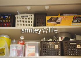 友人Yちゃん宅のキッチン片付け⑥吊戸棚は使用頻度の低いもの