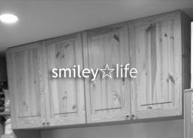 【モニター】K様キッチン吊戸棚 取っ手付きのカゴが便利