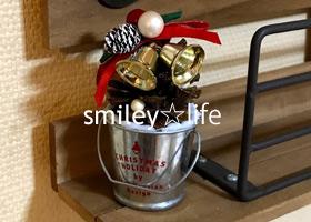 ハロウィン片付けクリスマスへ ニトリのシンプルなツリーを買いました