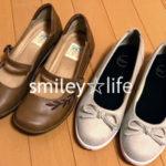 靴の買い替えと収納