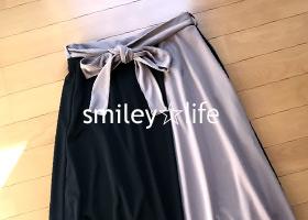 【しまむら】スカート購入 処分候補は3枚