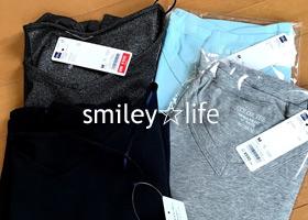 【GU】トップス4枚購入3枚処分 たたむ衣類の収納方法